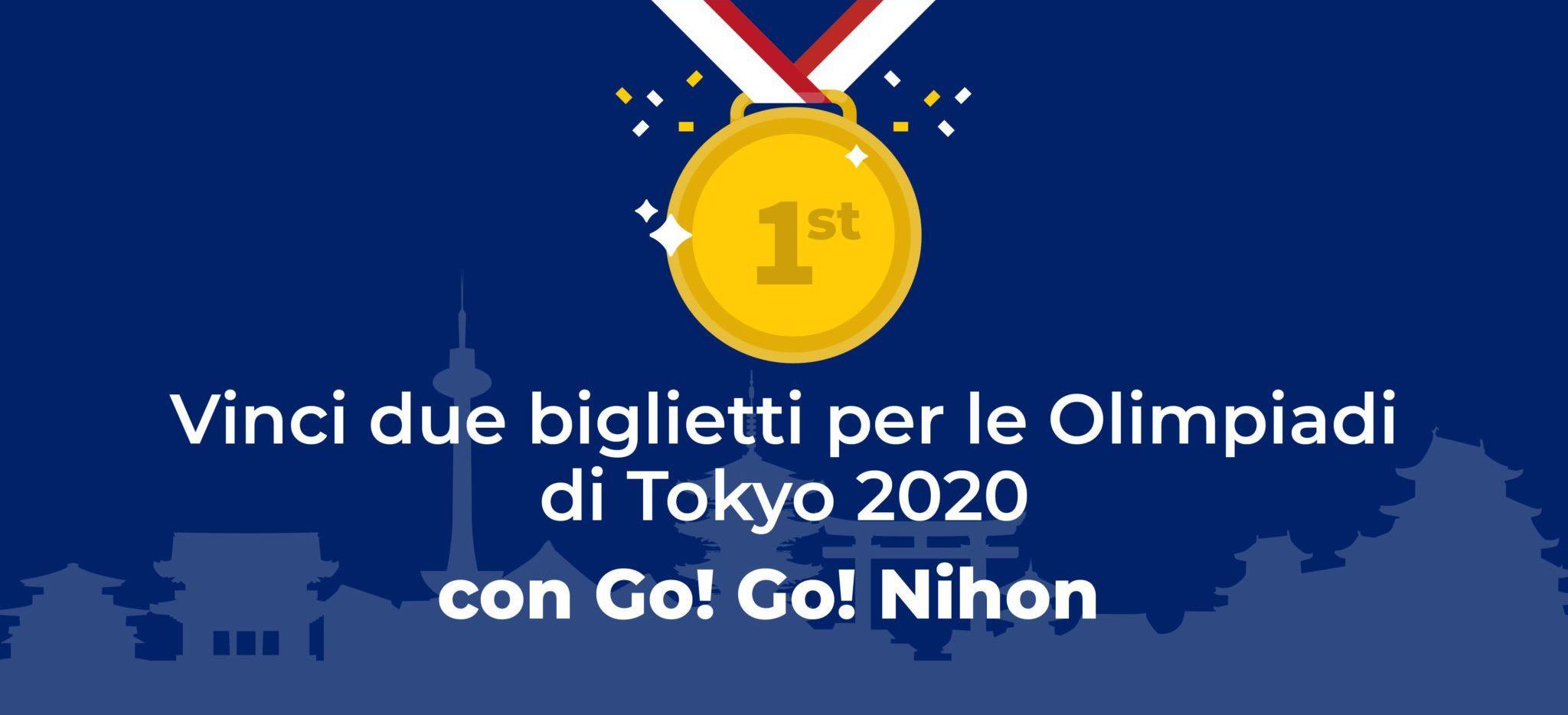 biglietti per le Olimpiadi di Tokyo 2020