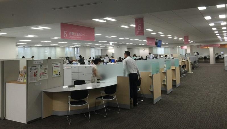 Kommunkontor i Japan