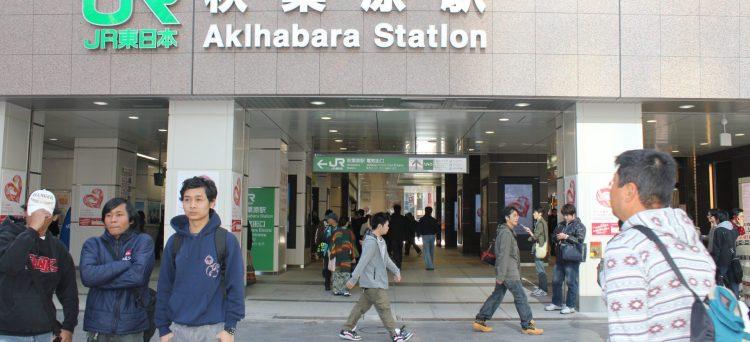 Geschäfte in Akihabara