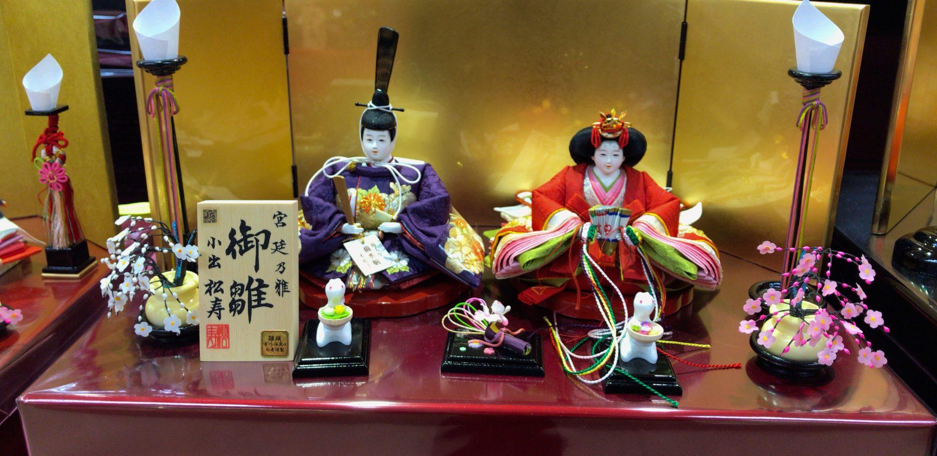 Hinamatsuri Mädchenfest in Japan
