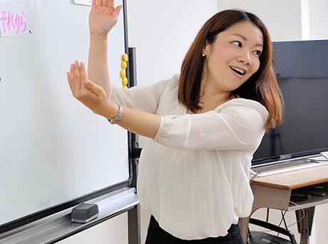 Aprende japonés online con Akamonkai Japanese Language School