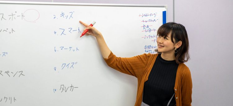 learn Japanese through immersion