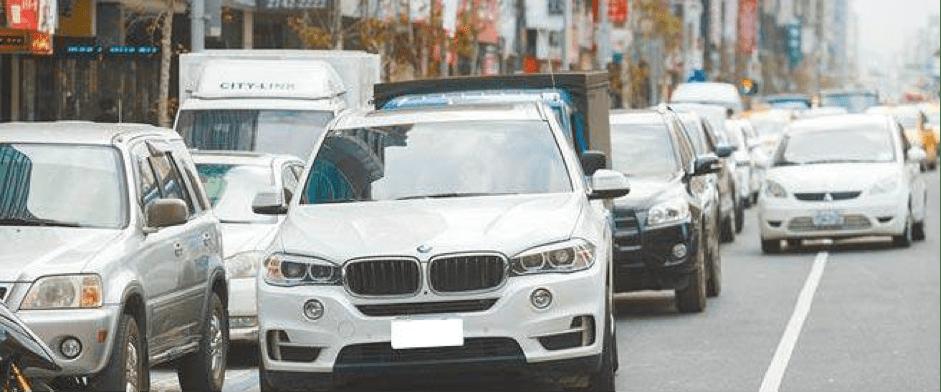 交通罰單,罰單,併排停車
