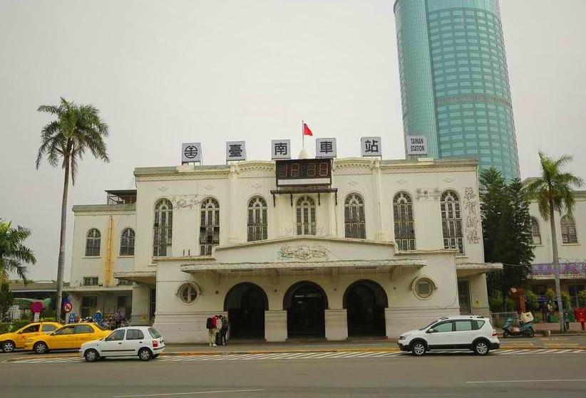 台南景點,台南火車站