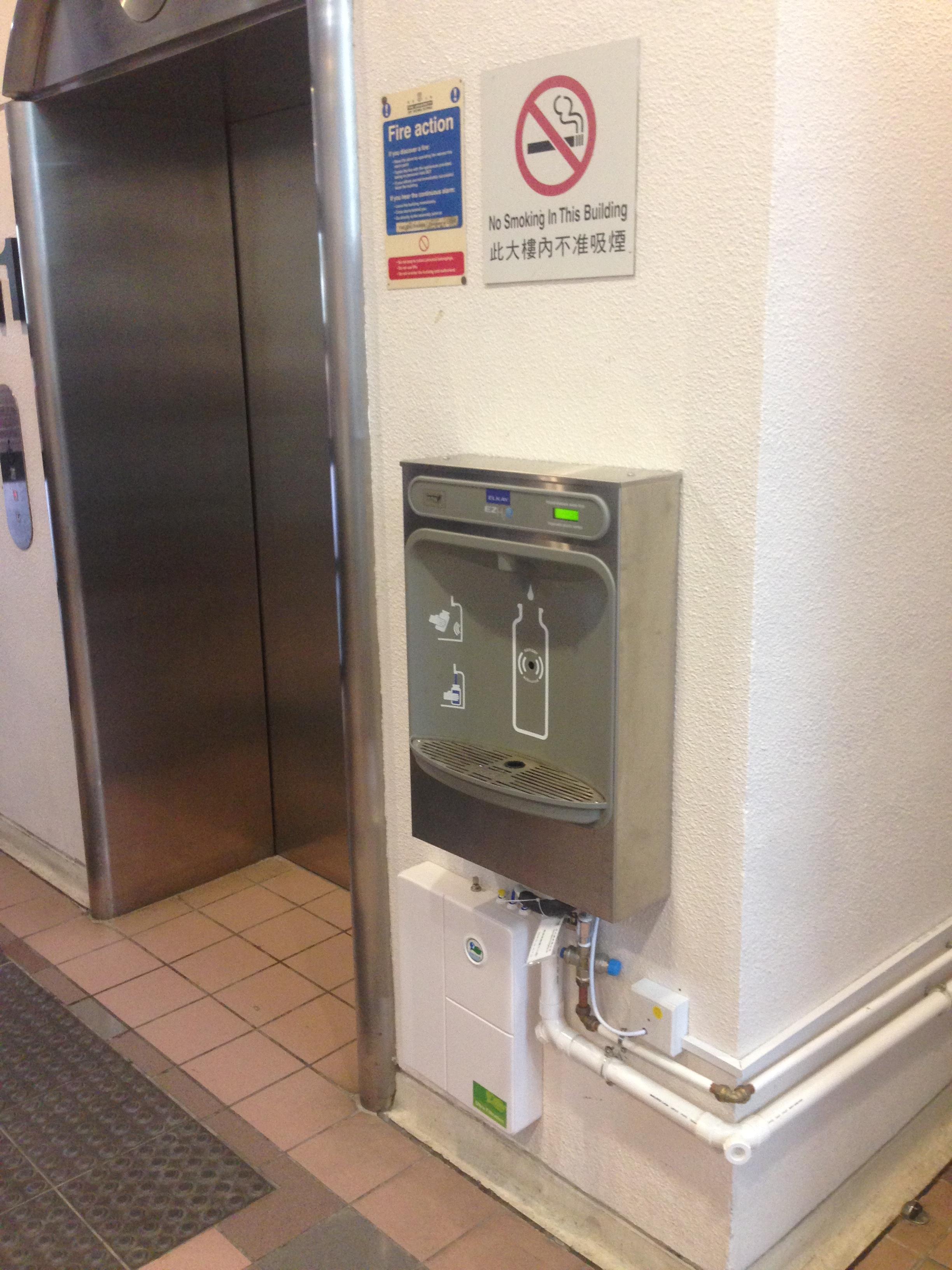 香港大學的新式飲水機 – Go Green Hong Kong