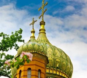 Orthodox church holidays