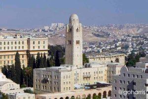 Jerusalem-Jerusalem-Israel__3379