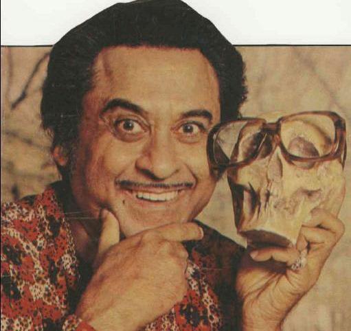 Kishore Kumar's singing