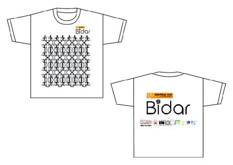 GHR Bidar Tshirt