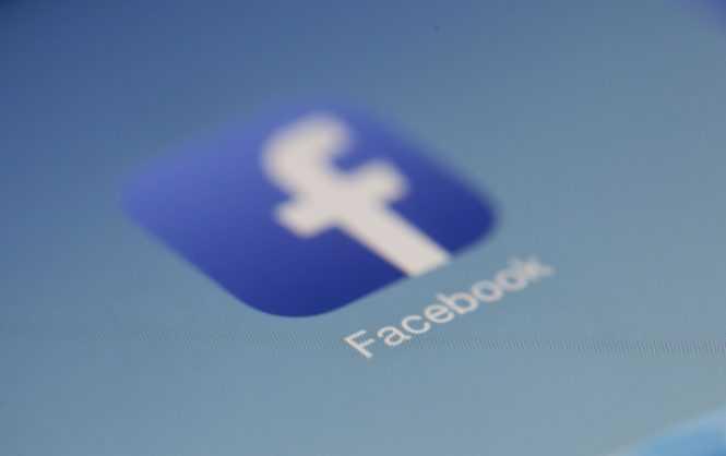 Cara Agar Facebook Tidak Bisa Di Add