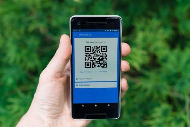 aplikasi untuk scan barcode
