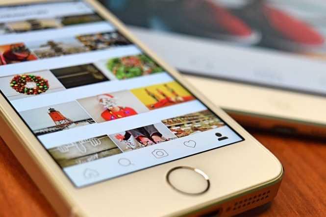 aplikasi edit feed Instagram