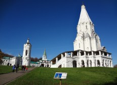 Kolomenskoye Complex