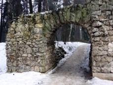 Archangelskoye - paths