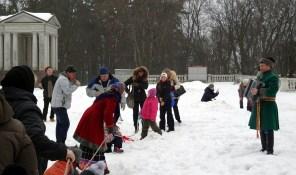 Russian village games, Archangelskoye