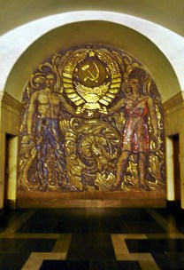 Gilded mosaics of the proletariat