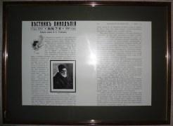 Prince Lev Golitsyn - newspaper obit and legacy