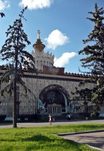 Ukraine pavilion VDNKh 2