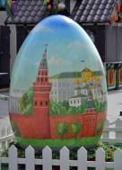 Kremlin Easter Egg 1