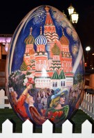 St Basil's Cathedral Easter Egg
