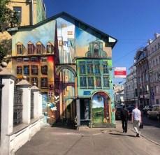 Moscow Street Art 24-2