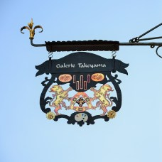 Rothenburg shop sign 2