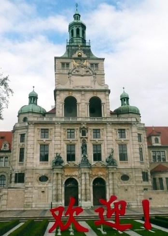 Munich City 3