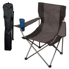Sport Folding Chairs Nichols And Stone Rocking Chair Value Star In A Bag Goimprints
