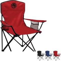 Folding Bag Chair Buy Covers Online India With Carrying Goimprints