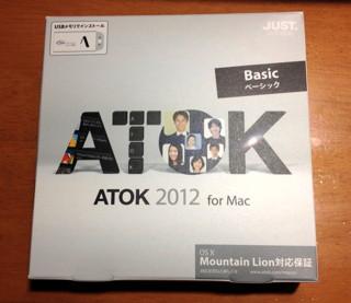 ATOK_1.jpg