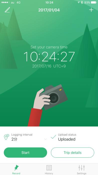 iPhoneアプリ起動、時刻確認と記録開始・終了、記録データのアップロードを行う。