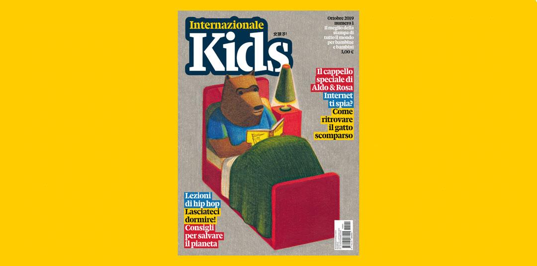 Internazionale Kids 1