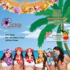 Tropical Summer Show