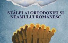 Sfintii Inchisorilor, stalpi ai Ortodoxiei si Neamului Romanesc, coordonata de Vlad Herman