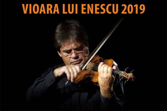 Ursus La Muse – lansare
