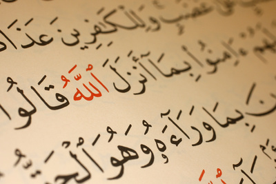 Pengertian Ijtihad Menurut Al Quran