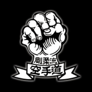 Goju Kai Logo - Die Goju-Faust der Familie Yamaguchi