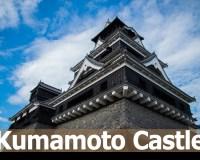 banner kumamoto castle