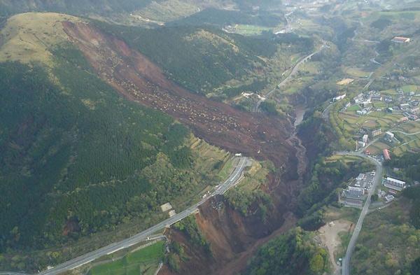 Aso R57 landslide