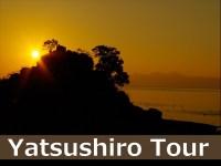 banner-yatsushiro-tour_r