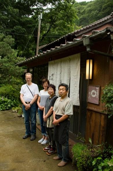 With Mr & Mrs Matsuoka, innkeepers of Heike-so
