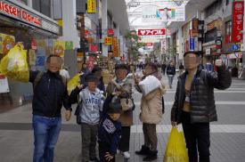Shimotori shopping arcade
