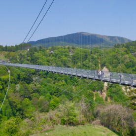 Kuju Yume suspension bridge