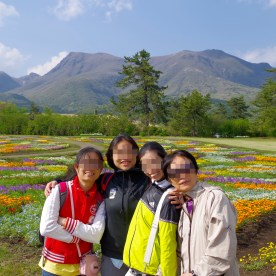 Kuju flower park with Mt Kuju