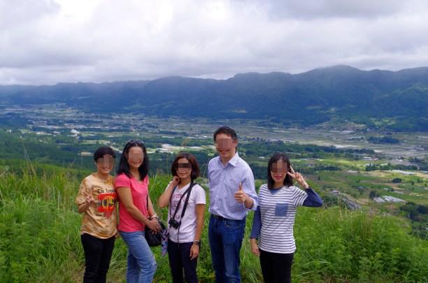 Landscape of caldera, Aso
