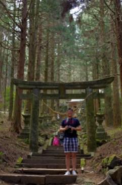 Kamishikimi Kumano Imasu shrine