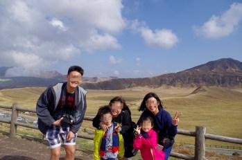 Landscape of Kusasenri & Mt Aso's crater