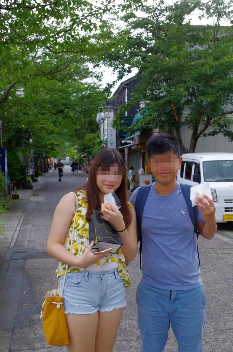 Mizuki street
