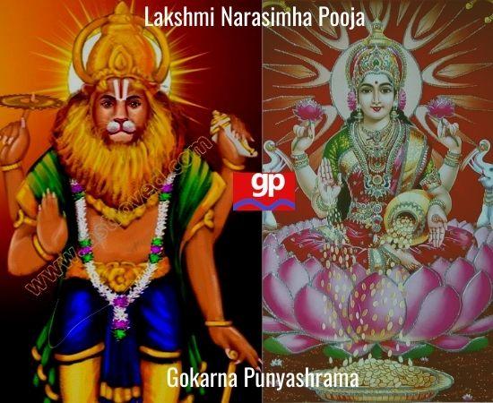 Lakshmi Narasimha pooja
