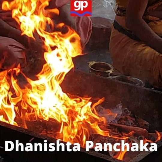 Dhanishta panchaka shanti